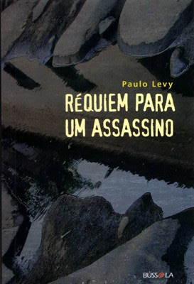 [Resenha] O Crime do Mangue
