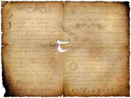 [Novidades] Ainulindalë Quenyanna: Traduzindo o Ainulindalë para o Quenya