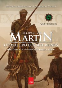 O_CAVALEIRO_DOS_SETE_REINOS